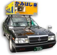 選挙カータクシー