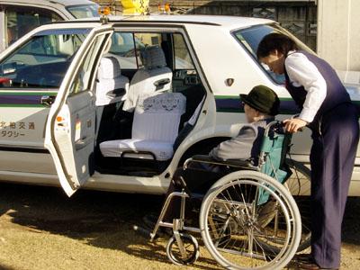 訪問介護タクシー