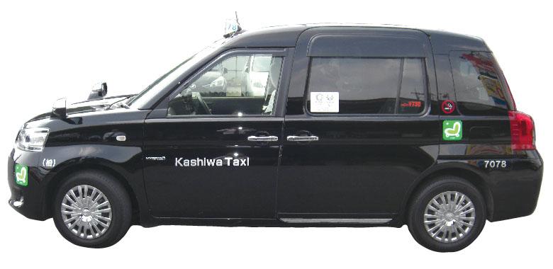 合同説明会タクシー