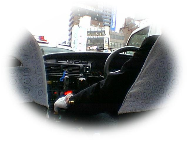 タクシー社内
